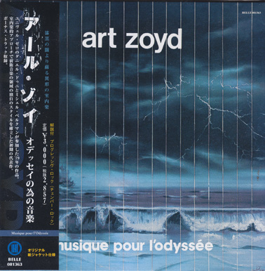 ART ZOYD: Musique pour l'Odysee.  Japanese facsimilie edition with 6 extra tracks.