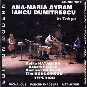 DUMITRESCU, IANCU - AVRAM, ANA MARIA: Implosive Eternity, Abysses Latents, Bolids and Contemplations