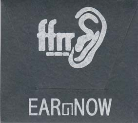 EAR & NOW: 8cm CD
