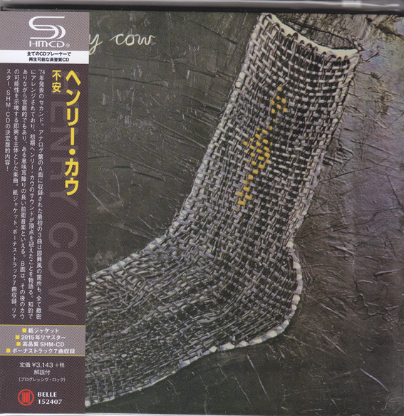HENRY COW: Unrest (Japanese facsimile).