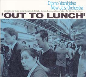 YOSHIHIDE, OTOMO's NEW JAZZ ORCHESTRA: 'Out to Lunch'