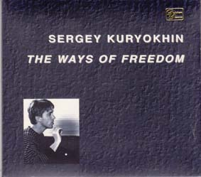 KURYOKHIN, SERGEY: The Ways of Freedom