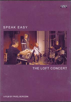 WASSERMAN, UTE, PHIL MINTON, THOMAS LEHN: Speak easy - The Loft Concert (DVD)