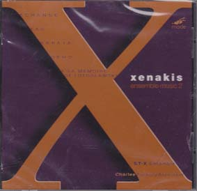 XENAKIS: Ensemble Music 2