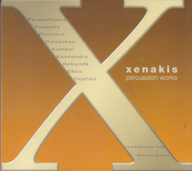 XENAKIS, IANNIS: Percussion Works (3 CD set)