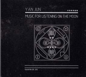 YAN JUN: Music for listening on the Moon.